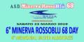 ritaglio-LOCANDINA-MINERVA-DAY-2019